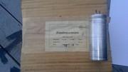 конденсатор к42-19 16мкф 250в